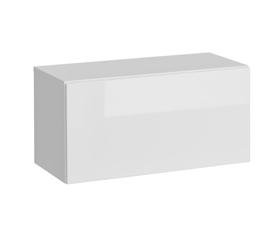 Półka/regał wiszący otwierany poziomy blox sw21 biały