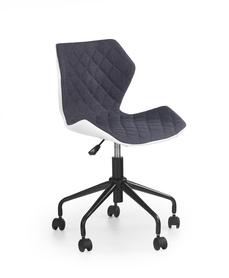 Fotel młodzieżowy Matrix biały/popiel eco skóra/tkanina Halmar