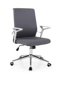 Fotel pracowniczy Ice ciemny popiel tkanina/polipropylen/chrom Halmar